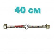Гибкая подводка (шлаги в нержавеющей оплетке) 1/2'' ГШ-040 см ZERIX (ZX1561)