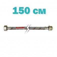 Гибкая подводка (шлаги в нержавеющей оплетке) 1/2'' ГШ-150 см ZERIX (ZX1567)