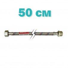 Гибкая подводка (шлаги в нержавеющей оплетке) 1/2'' ГШ-050 см ZERIX (ZX1562)