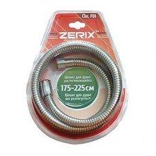 Шланг ZERIX Chr.F01 растяжной 175 см