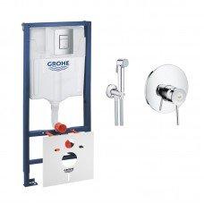 Комплект Grohe инсталляция Rapid SL 38772001 + набор для гигиенического душа со смесителем BauClassic 2904800S
