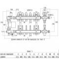 """Коллекторная группа Icma 1"""" 8 выходов, с расходомером №K0111"""