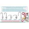 Кран-водонагреватель проточный NZ 3.0кВт 0.4-5бар для кухни гусак ухо на гайке AQUATICA (NZ-6B112W)
